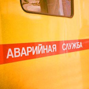 Аварийные службы Любинского