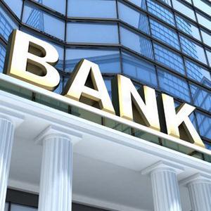 Банки Любинского