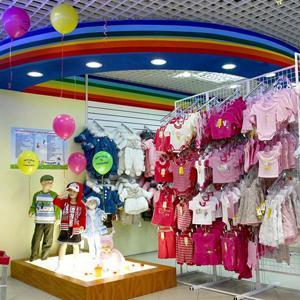 Детские магазины Любинского