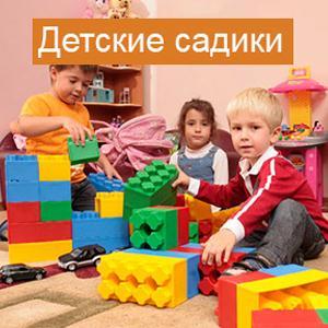 Детские сады Любинского