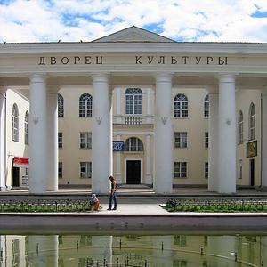 Дворцы и дома культуры Любинского