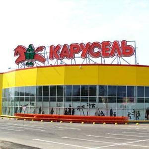 Гипермаркеты Любинского