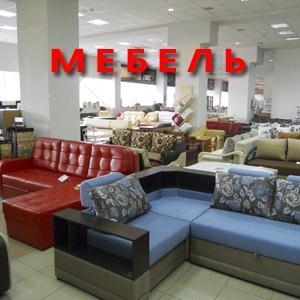 Магазины мебели Любинского
