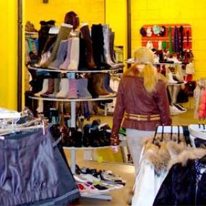 Магазины одежды и обуви Любинского