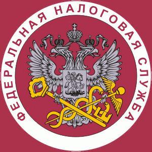 Налоговые инспекции, службы Любинского