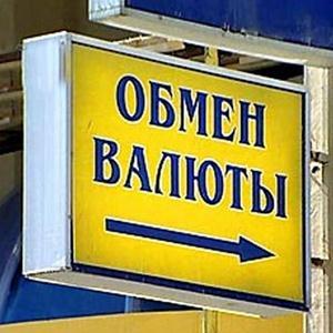Обмен валют Любинского