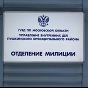 Отделения полиции Любинского