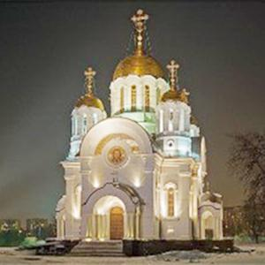 Религиозные учреждения Любинского