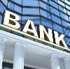 Банки в Любинском