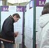 Центры занятости в Любинском