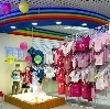 Детские магазины в Любинском