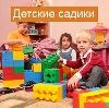 Детские сады в Любинском