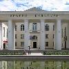 Дворцы и дома культуры в Любинском