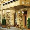 Гостиницы в Любинском