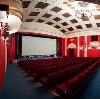Кинотеатры в Любинском