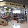 Книжные магазины в Любинском