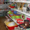 Магазины хозтоваров в Любинском