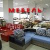 Магазины мебели в Любинском