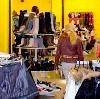 Магазины одежды и обуви в Любинском