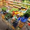 Магазины продуктов в Любинском