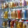 Парфюмерные магазины в Любинском