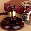 Суды в Любинском