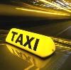 Такси в Любинском