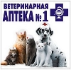 Ветеринарные аптеки в Любинском
