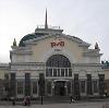 Железнодорожные вокзалы в Любинском