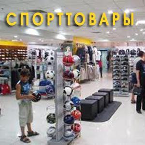 Спортивные магазины Любинского