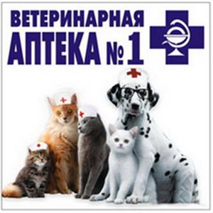 Ветеринарные аптеки Любинского